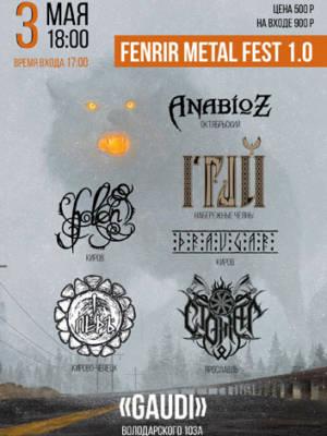 Fenrir Metal Fest 1.0