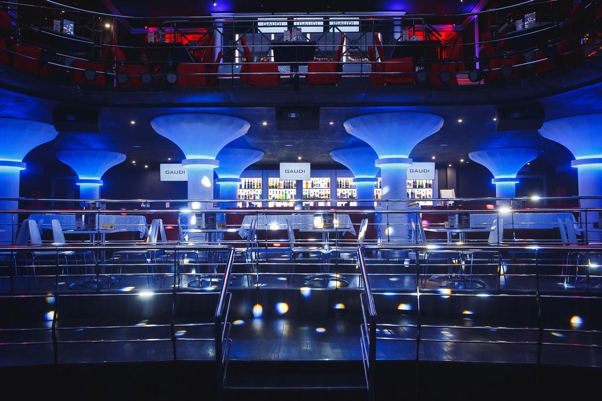 Гауди холл киров ночной клуб официальный сайт киров москва клубы 2 января