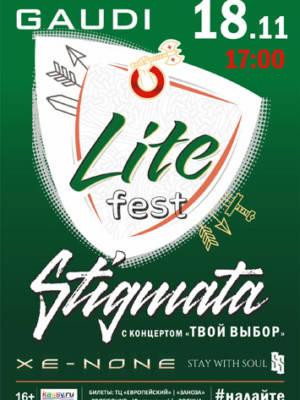 Фестиваль LITE FEST / STIGMATA