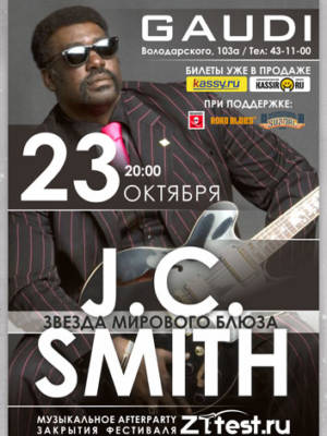 J. C. SMITH BLUES BAND