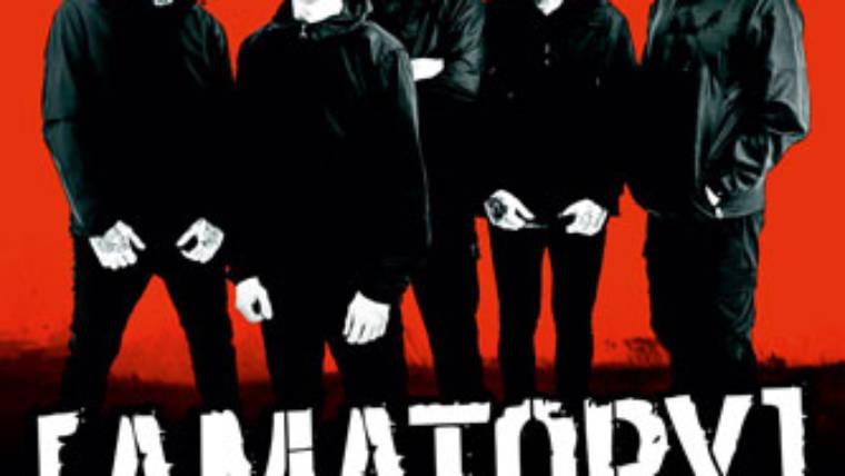 Группа «AMATORY»