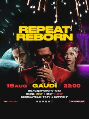 Repeat Reborn