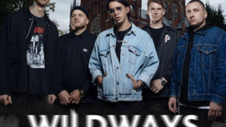 Группа «Wildways»