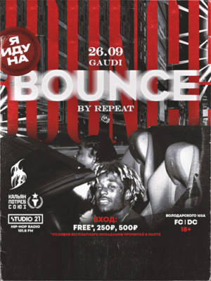 Bounce by Repeat